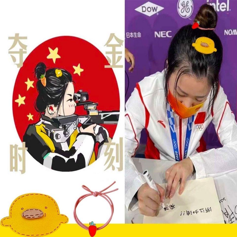 奥运冠军杨倩同款发夹小鸭子夹子头饰胡萝卜发绳发饰刘海顶夹发卡