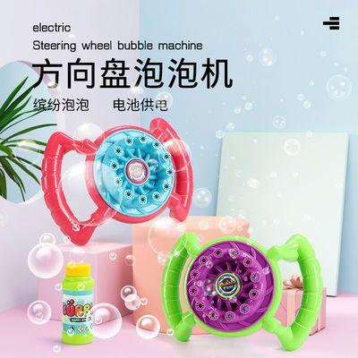 57864/可爱12孔电动全自动方向盘泡泡机儿童玩具亲子夏天互动户外玩具