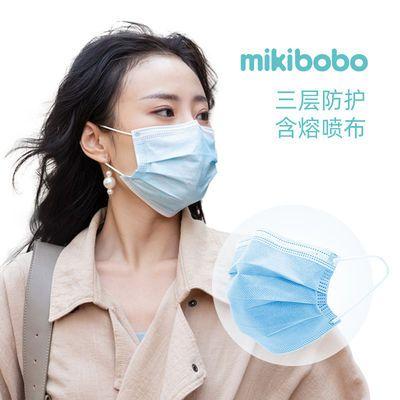 mikibobo米奇啵啵一次性口罩100片成人
