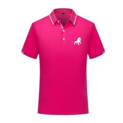 61860/七维五行旺运财大吉八月男女同款红色短袖polo衫套装夏天舒适亲肤