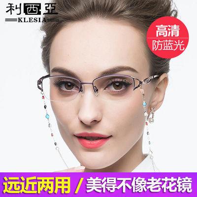 71013/时尚超轻老花眼镜女防蓝光远近两用自动变焦调节度数老人高清老光