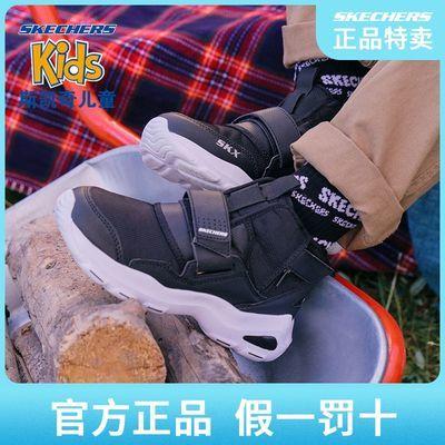 91676/Skechers斯凯奇童鞋男童中大童运动鞋儿童靴防撞保暖童靴660050L