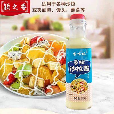 57618/香味林沙拉酱香甜260g水果蔬菜热狗三明治面包蘸酱番茄沙司250g