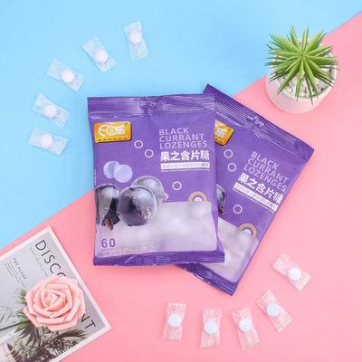 梦里梦礼情话薄荷糖创意表白糖果清凉结婚喜糖含片前台招待糖果