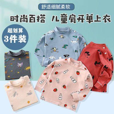 【3件装】儿童纯棉长袖T恤男女童宝宝t恤单件上衣0-6岁秋衣春秋装