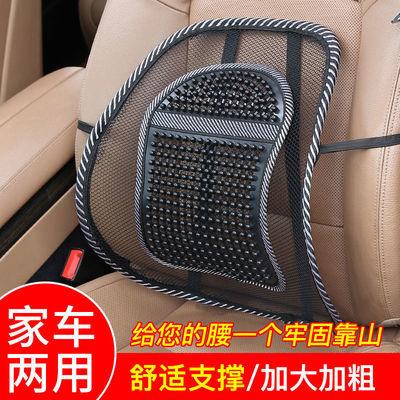 汽车腰靠夏季办公室按摩护腰靠垫车用驾驶座椅头枕车载透气冰丝垫