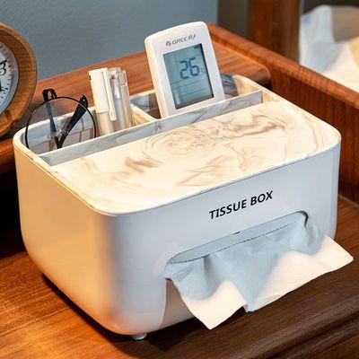 纸巾盒多功能抽纸盒遥控器收纳盒家用北欧简约客厅卫生间纸抽盒