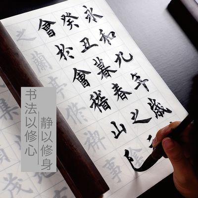 75396/古琅中楷宣纸描红毛笔字帖入门成人用纸手抄佛经心经经本软笔毛笔