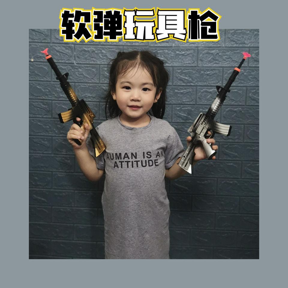 儿童软弹吸盘玩具枪竞技发射安全吸盘子弹男孩可以发射连发射击类