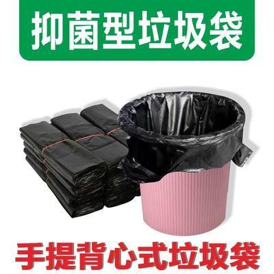 57678/【背心袋】黑色垃圾袋子家庭用小号手提袋一次性塑料袋厨房特大厚