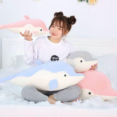 57880/海豚毛绒玩具抱枕布娃娃女孩可爱玩偶公仔情侣女生生日礼物少女心