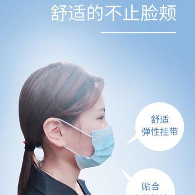 一次性口罩防护三层成人防尘透气夏季防晒美容男女口罩