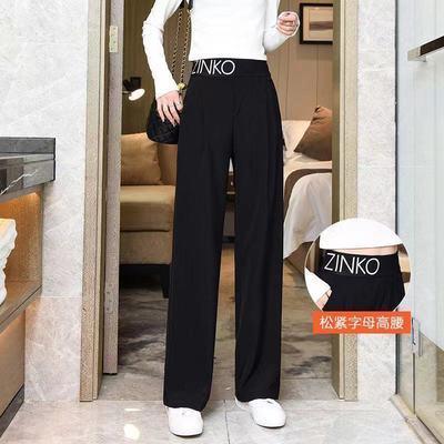 西裤阔腿裤女夏薄款拖地裤高腰垂感小个子宽松显瘦2021新款休闲裤