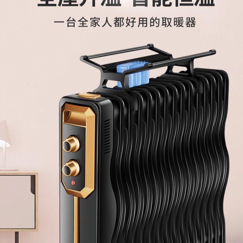 88885-扬子油汀家用取暖器节能电热暖气片油酊暖风机烤火炉卧室速热油丁-详情图