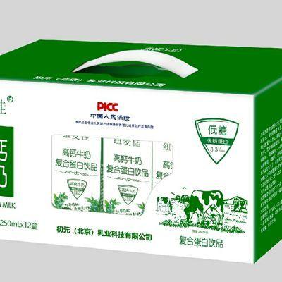 纽麦佳高钙牛奶
