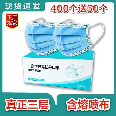 58288/口罩一次性防护三层透气成人儿童含熔喷布防尘防雾霾防疫口罩批发
