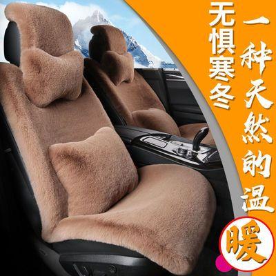 92143/汽车坐垫冬季毛绒冬天全车垫子兔毛保暖加厚棉网红女神通用座垫套