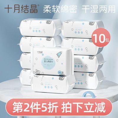 75448/十月结晶婴儿棉柔纸巾干湿两用巾大尺寸居家新生儿洗脸巾80抽/包