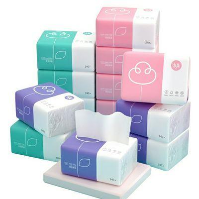 78978/植护 优真 原生木浆抽纸 40包整箱纸巾4层压花 餐巾纸 家用卫生纸