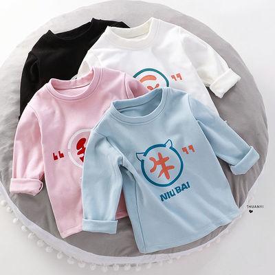 儿童高低领德绒打底衫秋冬男童女童保暖长袖T恤中大童保暖上衣潮
