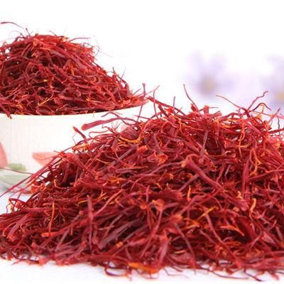 辰元堂藏红花正品西藏官方藏红花臧西红花泡水喝特藏级红花女士茶