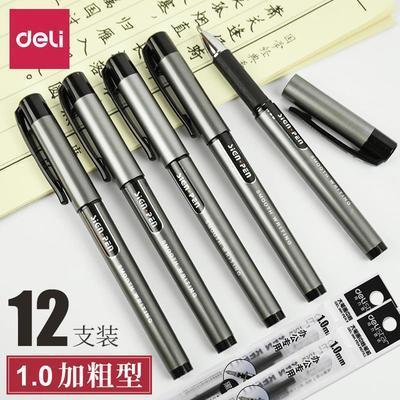 73316/得力中性笔1.0mm黑色中性笔碳素笔签字笔商务办公用品 学生用练字