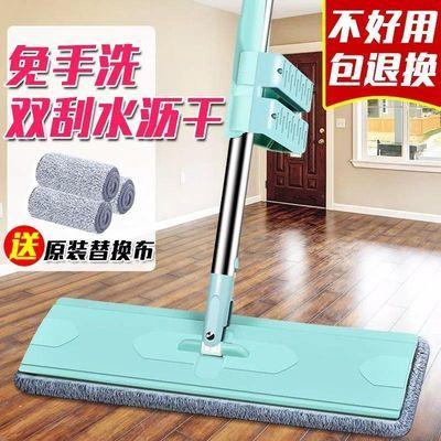 73465/免手洗平板拖把神器一拖净家用多功能大号加大懒人刮刮乐拖地神器
