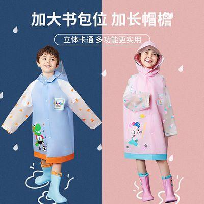 柠檬宝宝可爱果冻雨衣儿童卡通大帽檐防水雨披带书包位中小童学生
