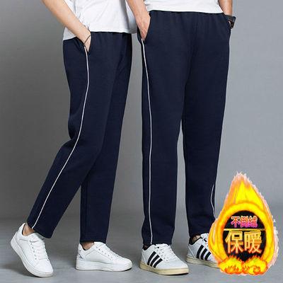 76435/冬季加绒加厚校裤校服裤子男女一条杠初中高中小学生藏蓝色运动裤