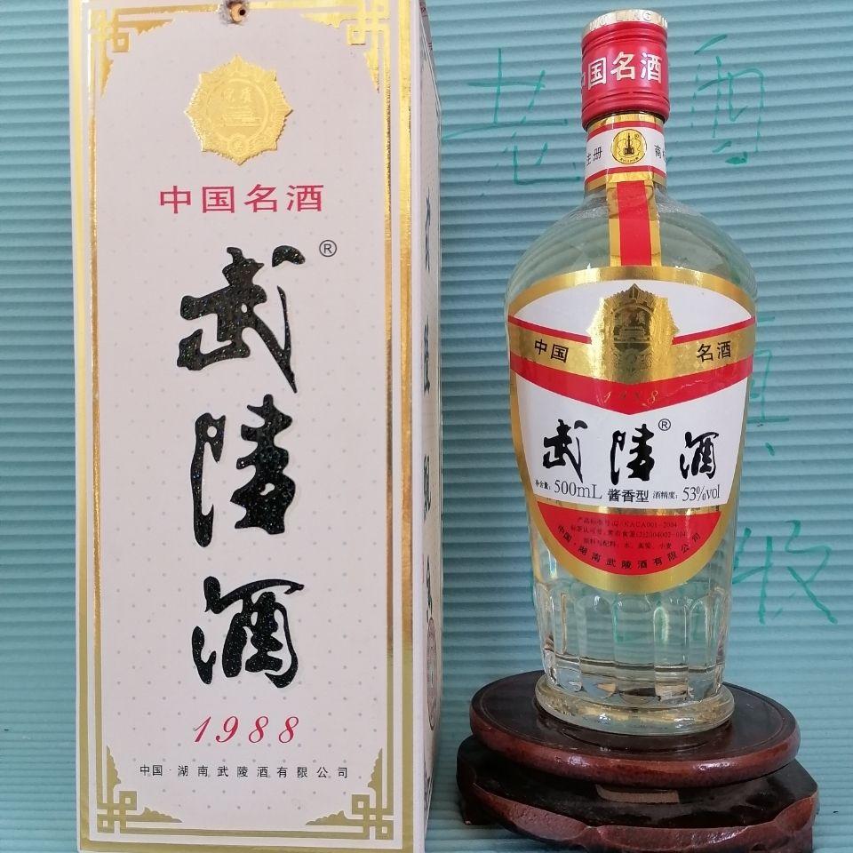 稀缺名酒玻璃黄汤2006年中国名酒武陵飘香53度玻璃酱名酒一瓶难求
