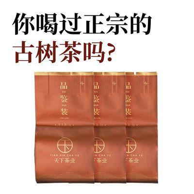天下茶业凤凰单枞茶蜜兰香口粮茶乌岽高山乌龙茶潮州单丛特级春茶