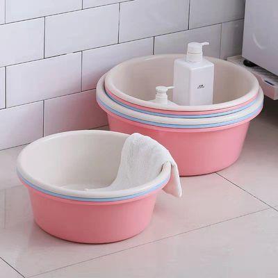 塑料洗脸盆子家用加厚洗菜洗衣服学生宿舍洗脚盆子水盆