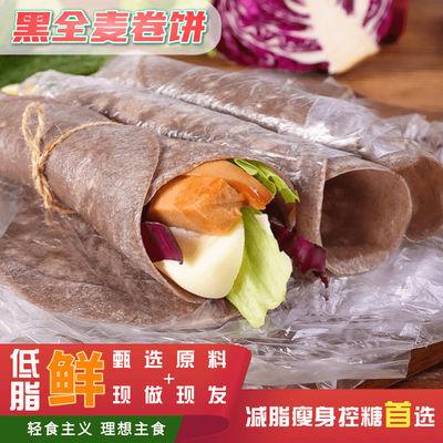 黑麦全麦卷饼荞麦卷饼低脂肪杂粮粗粮网红零食刷脂代餐即食早餐饼