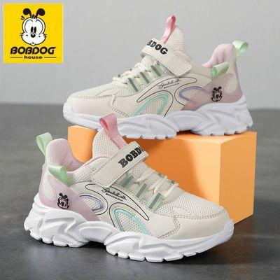 巴布豆女童鞋2021秋季新款网面透气网鞋运动鞋网红秋款儿童鞋子潮