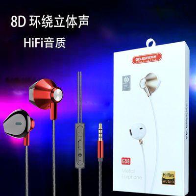 74446/新款高音质低音炮耳塞式音乐耳机适用于vivo华为OPPO小米安卓手机