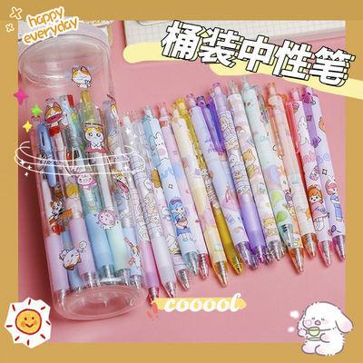 67171/【桶装】中性笔高颜值笔ins按动笔学生子弹头韩版可爱圆珠笔批发