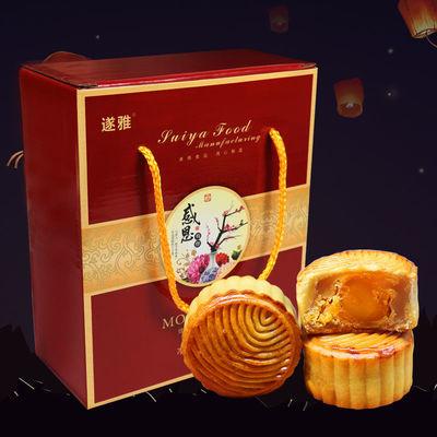 【特价42g*12个】遂雅中秋广式传统莲蓉豆沙蛋黄月饼多规格礼盒装