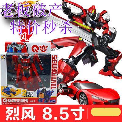 元气勇者玩具星魂2变形机器人6.5寸烈风战神震地龙超大盒装玩具