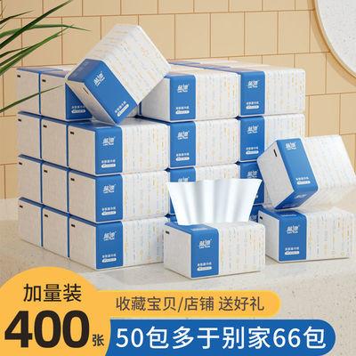 【多款式可选】蓝漂原木抽纸巾整箱批发家用餐巾纸面巾6包/50大包