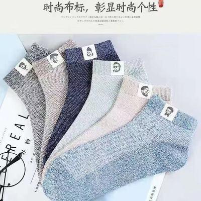 袜子男夏季薄款棉质网眼透气款男袜运动休闲时尚布标短筒男士船袜