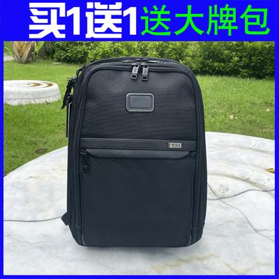 71791/TUMI途明双肩包男士背包商务电脑包2603581D3 Alpha3时尚男可扩展