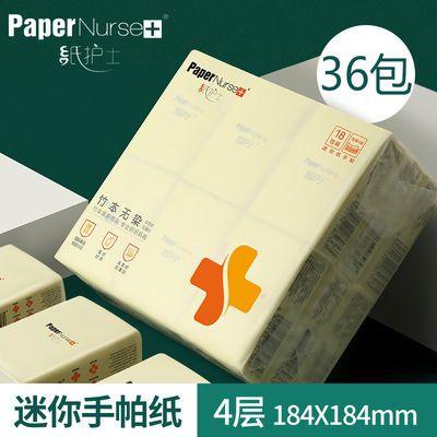 36包纸护仕手帕纸迷你餐巾纸小包式卫生纸便携式纸巾小包随身装纸