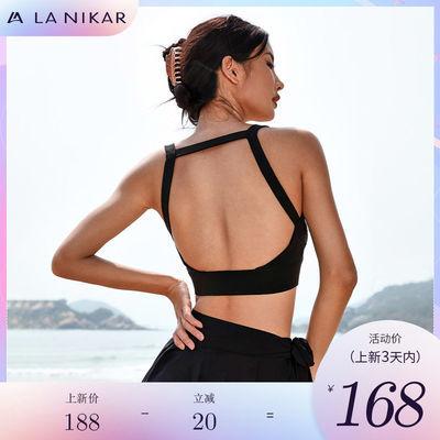 75802/LaNikar运动内衣女收副乳防下垂美背健身大胸防震跑步瑜伽文胸夏