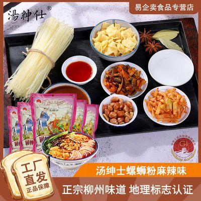 汤绅士柳州螺蛳粉麻辣味228g*5袋装正宗广西特产速食方便米粉米线