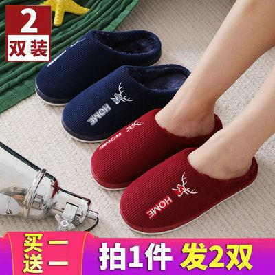 64423/买一送一棉拖鞋女2021冬季居家室内保暖情侣防滑包跟月子鞋男拖鞋