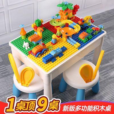 75974/兼容乐高儿童多功能特大号大颗粒积木桌子拼装玩具学习益智游戏桌