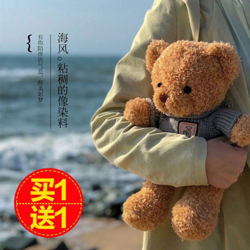 毛绒玩具小熊公仔娃娃泰迪熊玩偶七夕生日礼物闺蜜女生男友情人节