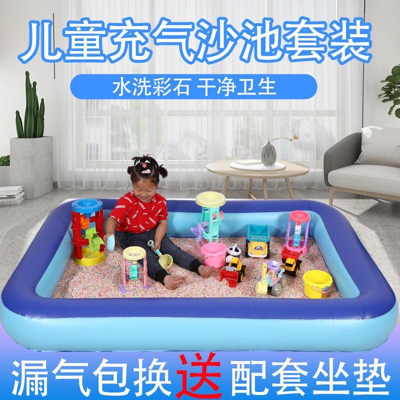 儿童充气玩具沙池套装彩石沙子玩具沙决明子沙滩玩具围栏沙漏组合