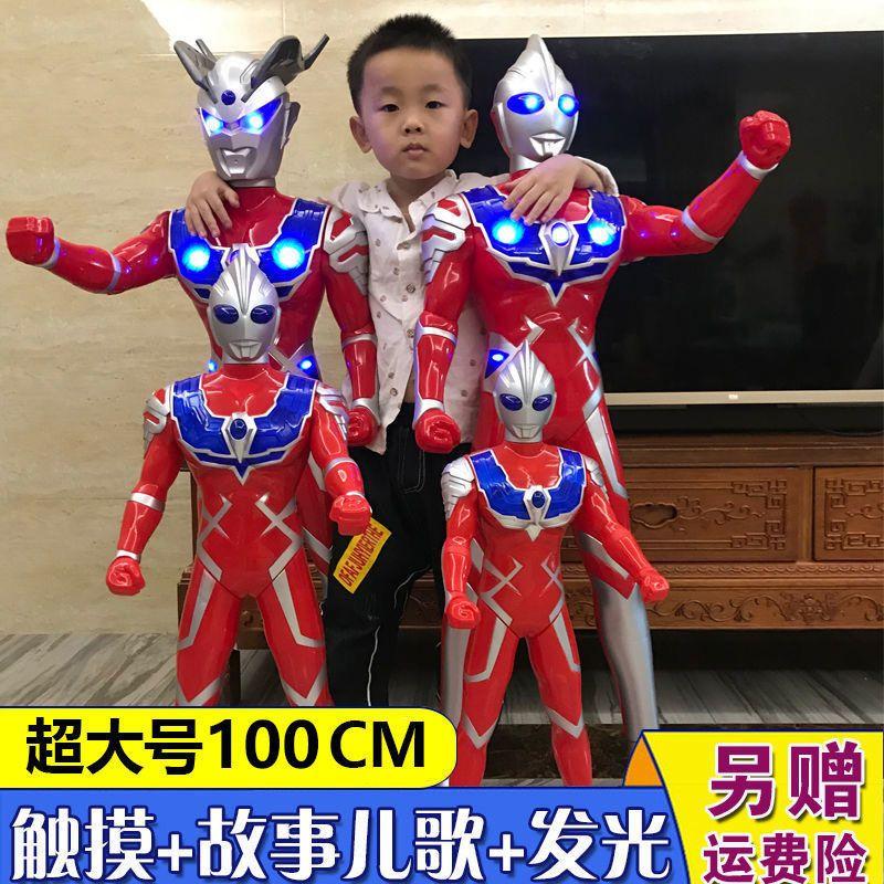 超大号奥特曼玩具儿童早教故事机迪迦赛罗泰罗变身器男孩超人套装