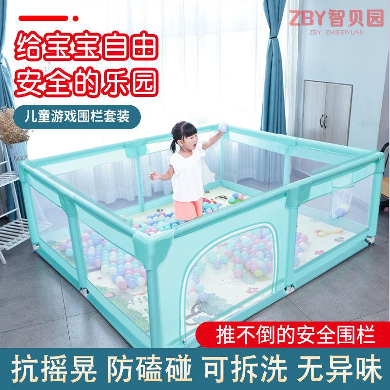 婴儿游戏围栏防护栏安全学步爬行垫栅栏儿童室内游乐场小孩子地上
